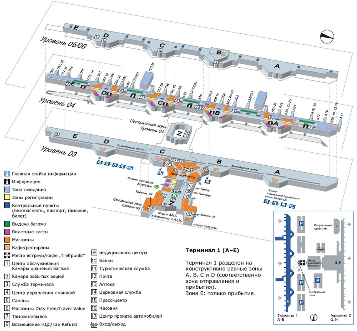 аэропорт Мюнхена терминал 1 схема