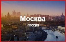 moscow-menu